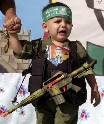 Cuộc xung đột giữa người Israel và người Palestine